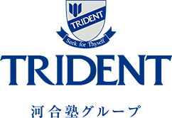 TRIDENT 河合塾グループ